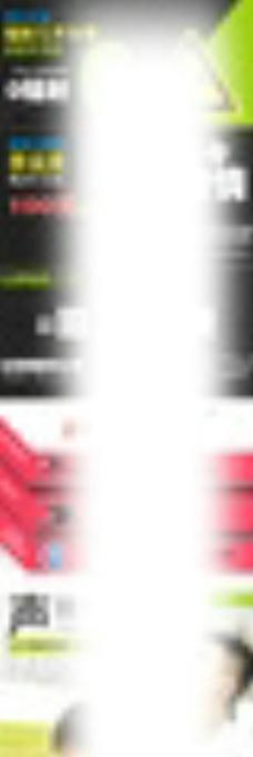 淘宝蓝牙耳机详情耳机描述模板图片