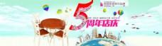 淘宝店5周年庆海报设计PSD素材