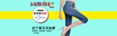 淘宝banner