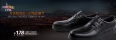 男鞋皮鞋海报图片