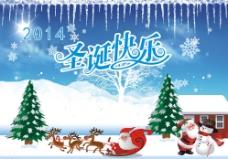 圣诞元旦海报图片
