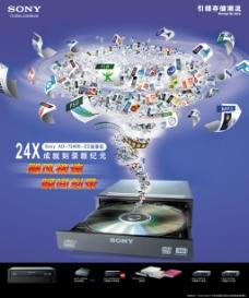 DVD蓝光碟播放机促销海报