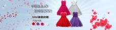 2016新款时尚纱裙