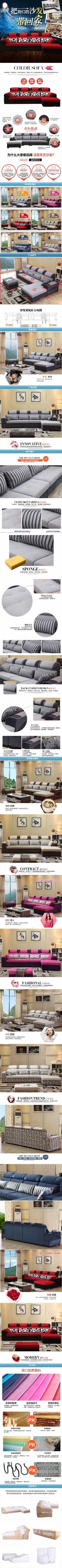 沙发 布艺沙发 可拆洗简约现代客厅家具