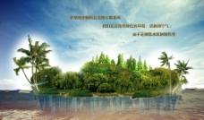 环保 景色 创意设计图片