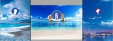 海外新人海洋婚礼设计图片
