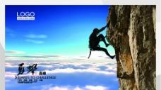 勇攀高峰企业文化标牌图片