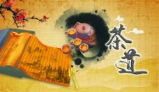 中国风茶道背景图片