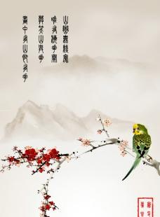 水墨中国风设计素材图片