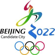 2022冬奥会标志