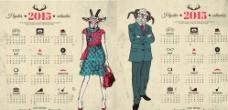 2015时尚复古羊年日历图片