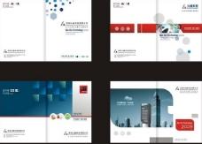4款画册封面设计cdr
