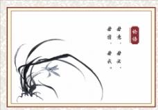 兰花 复古装饰画图片