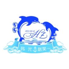 海洋婚礼logo