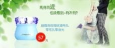 护肤品化装品海报PSD高清图