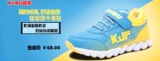 酷布儿童跑步鞋