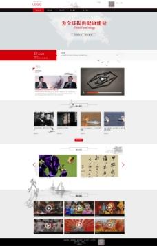 大气文化类网站原创通用模板