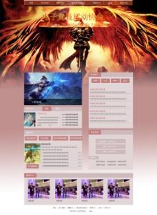 原创游戏网页设计模板下载 网页模板下载