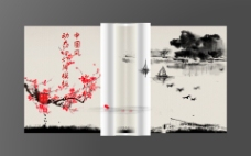 古典动态音乐背景的水墨中国风PPT模版