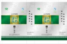 茶韵幽香礼盒