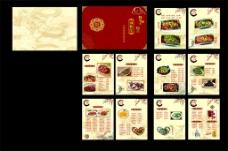 红色菜谱封面免费下载