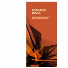 公司展板背景橙色创意背景