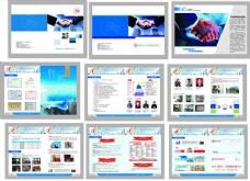 企业合作企业文化画册设计矢量素材