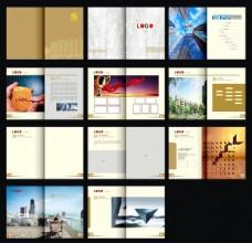 企业发展宣传画册设计矢量素材