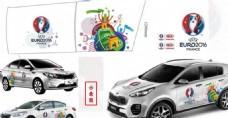 欧洲标素材创意设计广告设计