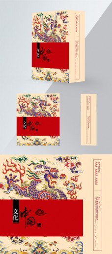 精品手提袋黄色中国风中国文化包装设计