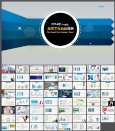 医疗机构医院年度工作总结报告PPT模板