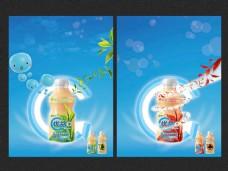 蒙牛优益C益生菌广告图片设计