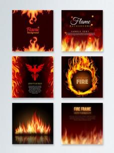 游戏火焰主图背景素材