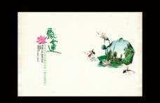 中国风地产画册封面图片