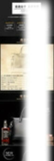淘宝男士皮包男包详情页黑包模板图片