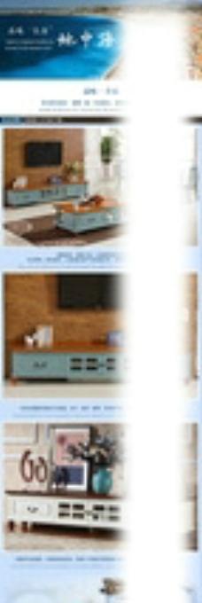 地中海电视柜详情图片