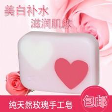 玫瑰手工皂主图
