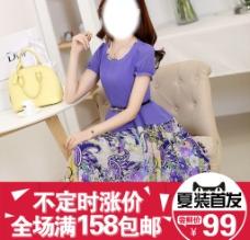 连衣裙促销海报图片