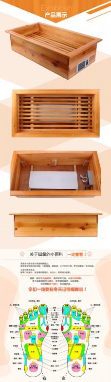 电暖箱详情页2