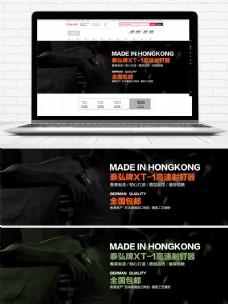 超炫酷耳机淘宝海报banner