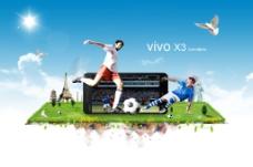 高清高品质液晶数字电视促销海报