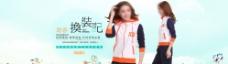 淘宝天猫时尚女装宣传广告图片