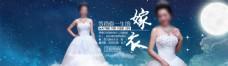 淘宝婚纱海报图片