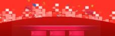 红色背景促销海报店铺关联详情页优惠券模板