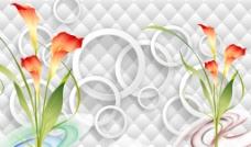 3D马蹄莲背景墙画图片