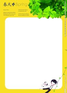 春天彩页背景图片