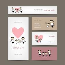 5款卡通家庭商务卡片矢量素材