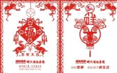 中国风剪纸春节灯箱图片