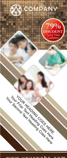 企业X展架模板图片