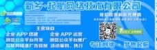 微信 KT板图片